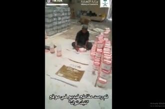 فيديو على تيك توك يقود لضبط وافدين يعبئون الدقيق في الرياض - المواطن