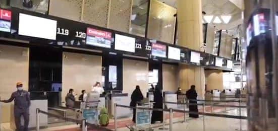 الجوازات تنهي اجراءات مغادرة الاماراتيين