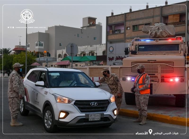 الحرس الوطني يطبق منع التجول في أحياء الفيصلية والفاضلية ...