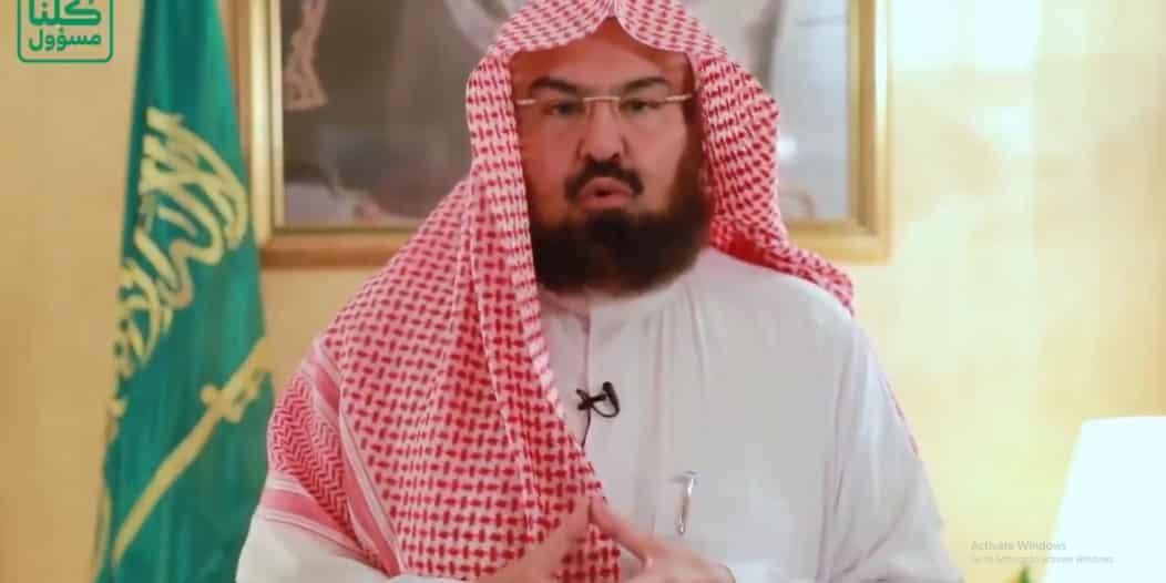 حديث السديس ينشر التفاؤل .. والمواطنون: قريباً قريباً يا مكة