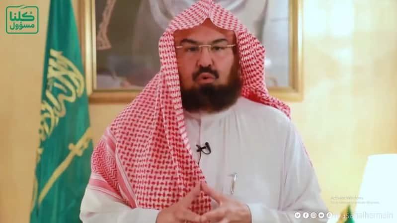 """السديس يطلق مبادرة """"جميعًا حذرون"""".. تستهدف زوار المسجد النبوي والعاملين"""