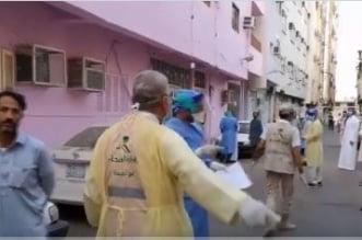 فيديو.. رسالة ممارسة صحية بعد إصابتها بـ كورونا - المواطن