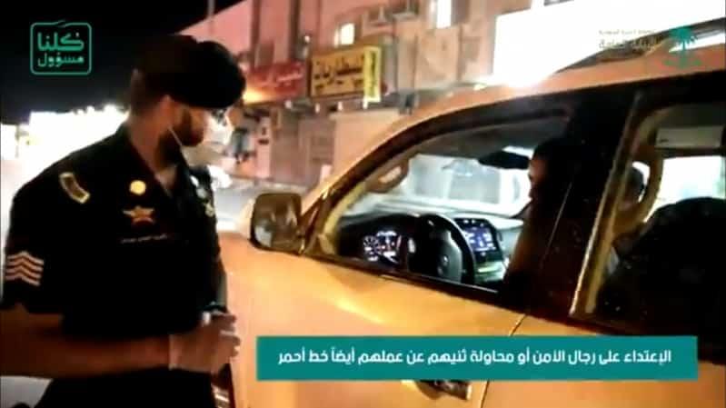 النائب العام: لا تساهل مع المعتدين على رجال الأمن