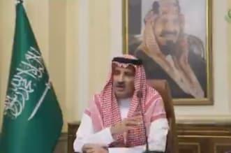 فيديو.. فيصل بن سلمان يطمئن على أيتام تكافل بالاتصال المرئي - المواطن