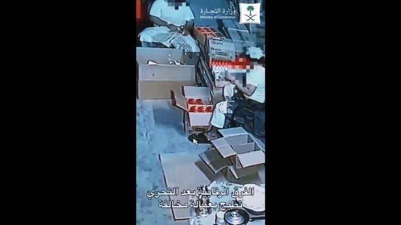 فيديو.. ضبط عمالة تغش تواريخ الصابون والمعقمات في الرياض - المواطن