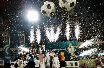 الفتح بطل الدوري السعودي