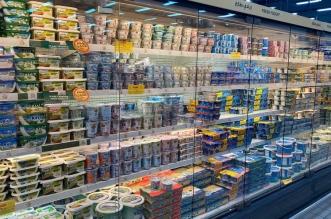 التجارة ترخص لأكثر من 1,7 مليون منتج في تخفيضات اليوم الوطني - المواطن