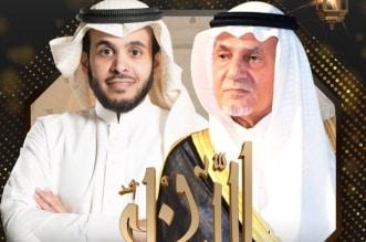 حكاية تركي الفيصل بين الاستخبارات والدبلوماسية في الليوان الليلة - المواطن
