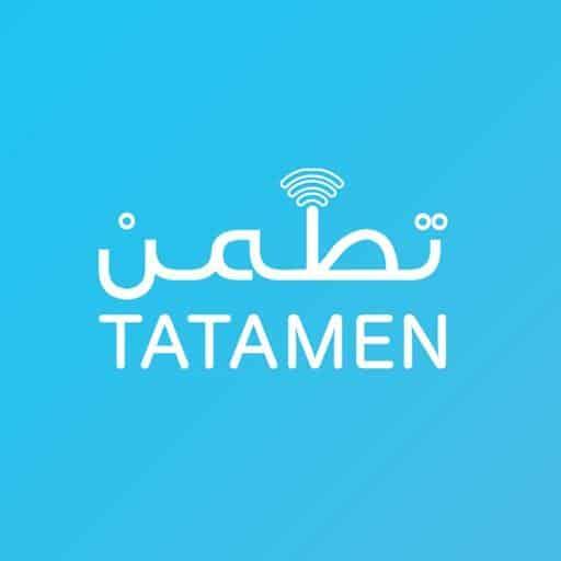 8 تطبيقات حاصرت كورونا في السعودية - المواطن