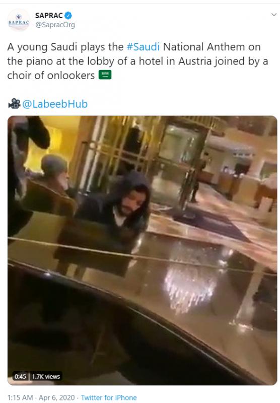 فيديو مؤثر.. شاب يعزف النشيد السعودي في بهو فندق بالنمسا - المواطن