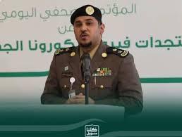 متحدث الداخلية: استمرار منع التنقل بين كافة مناطق السعودية