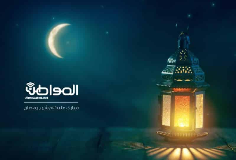 المحكمة العليا : غدًا غرة رمضان 1441 هـ