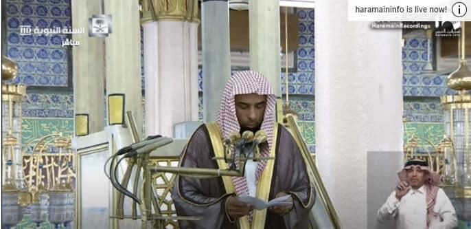 فيديو.. خطيب المسجد النبوي: حجر في البيت ولا لوعة على ميت