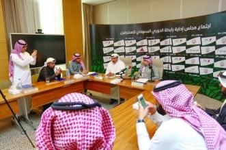 رابطة الدوري السعودي للمحترفين