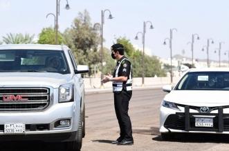 ضبط 159 مخالفاً لأنظمة أمن الحدود في الرياض - المواطن