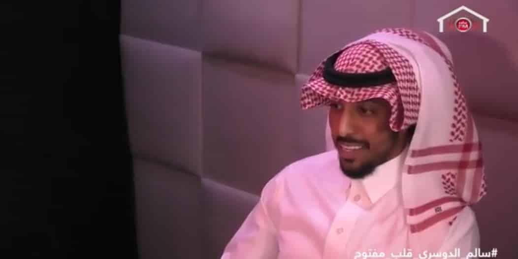 فيديو.. سالم الدوسري يكشف تفاصيل انتقاله إلى الهلال