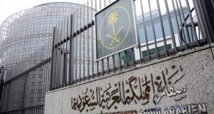 السفارة السعودية لدى أمريكا: سلبية كورونا شرط للسفر للولايات المتحدة