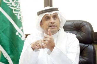 رئيس الاتحاد السعودي للتايكوندو