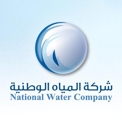 المياه الوطنية: 7 ملايين م3 من المياه بمكة والمشاعر المقدسة بموسم الحج