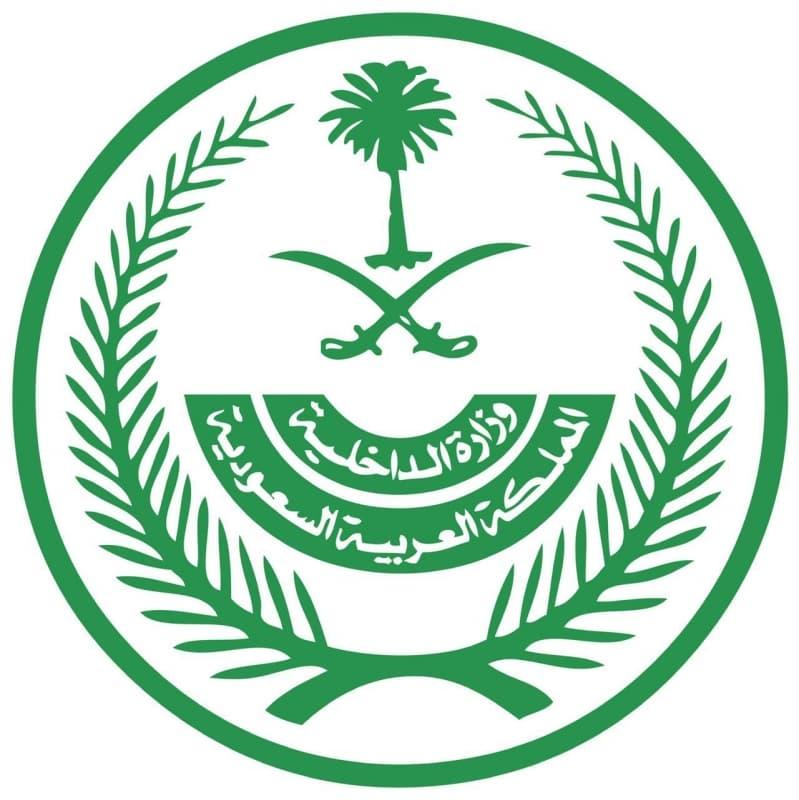 الداخلية: رفع الإجراءات الاحترازية عن 6 أحياء بالمدينة المنورة