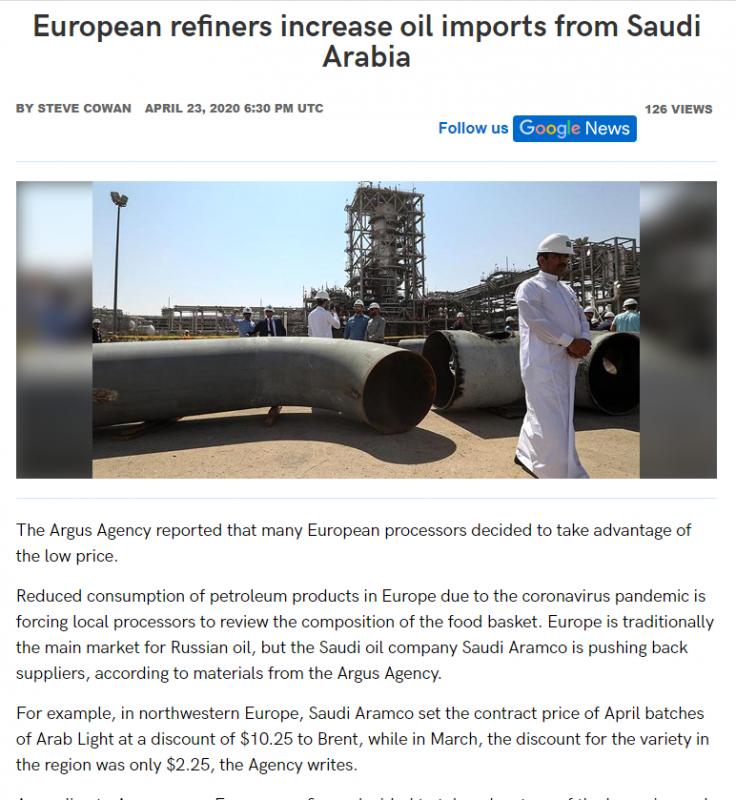 المصافي الأوروبية زادت من واردات النفط السعودية على حساب الروسية - المواطن
