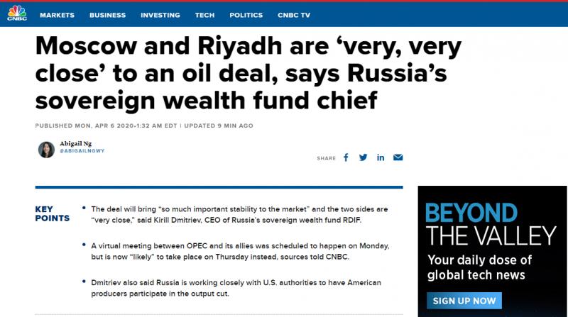مسؤول روسي: الرياض وموسكو قريبتان للغاية من صفقة النفط - المواطن