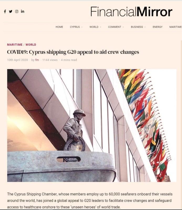 قبرص توجه نداءً إلى G20 لمساعدة أبطال النقل البحري - المواطن