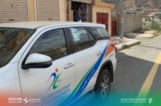 ضبط 5900 عبوة حليب غير مرخص في جازان - المواطن