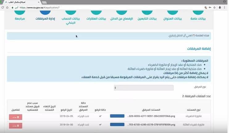 حساب المواطن : 3 إجراءات مهمة عند انتهاء عقد الإيجار