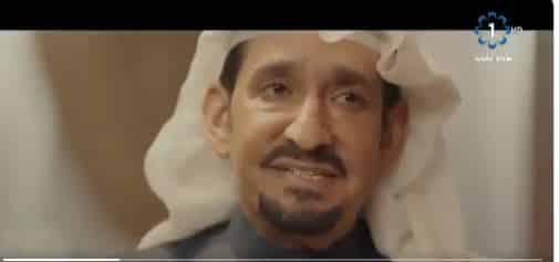 عبدالله السدحان يخاصم الكوميديا في كسرة ظهر