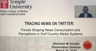عبدالله المالكي.. أول مبتعث يناقش أطروحته في جامعة أمريكية عبر Zoom