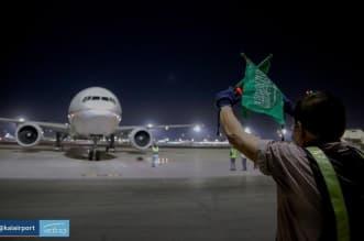 وصول رحلتين تقلان مواطنين عائدين من جنيف وأمستردام - المواطن