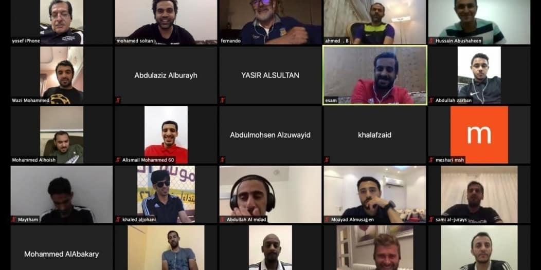 الحكام تُناقش طريقة العمل في رمضان عبر اجتماع مرئي