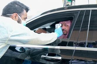 فيصل بن خالد يخضع لفحص حراري في مدخل عرعر الشرقي: لا استثناء لأحد - المواطن