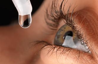 قطرة العين