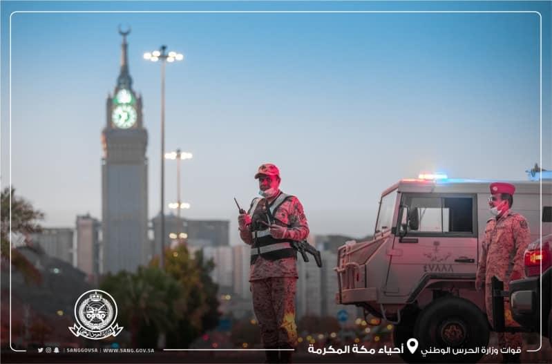 فيديو.. الحرس الوطني يطبق منع التجول في أحياء مكة المكرمة