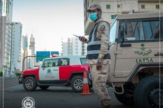 ما هي الأحياء المستثناة من رفع منع التجول؟ - المواطن