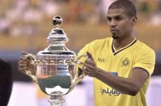 محمد حسين مع النصر