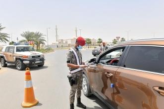 التزام تام من أهالي الرياض بقرار منع التجول 24 ساعة - المواطن