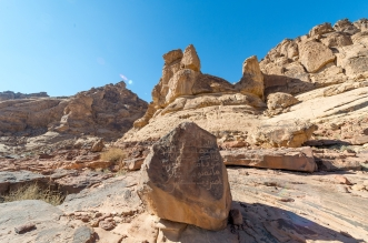 عالم آثار بريطاني: الاستيطان البشري بالجزيرة العربية بدأ في حائل - المواطن