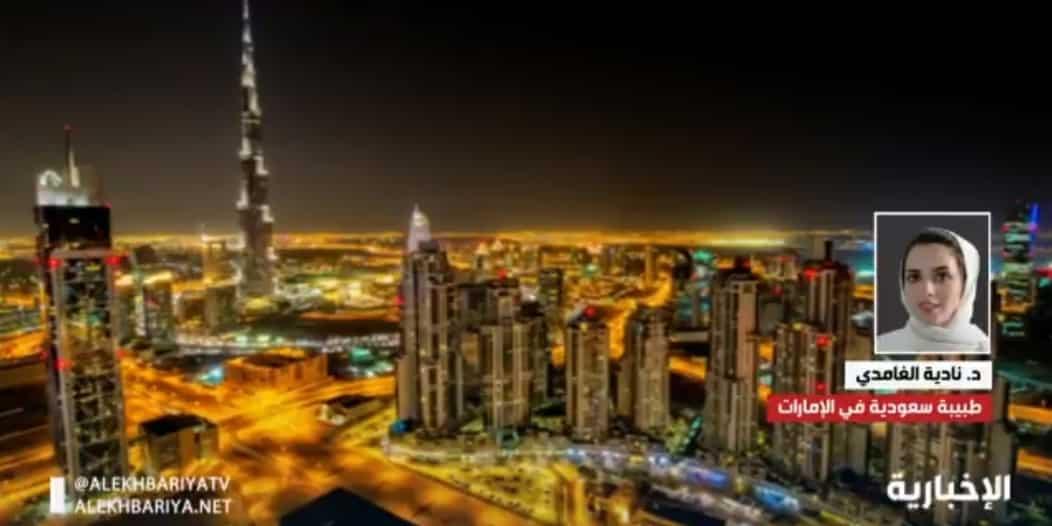 طبيبة سعودية تكشف كواليس مشاركتها في مكافحة كورونا بالإمارات