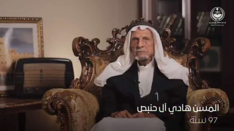 فيديو.. كاتب قرار منع التجول ببعض قرى عسير يروي قصة الطاعون
