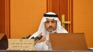 الشورى يطالب بالحد من تفشي العنف خاصة ضد المرأة والطفل