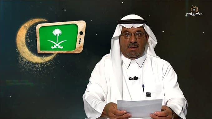 بالفيديو.. سليمان العيدي يعود من جديد ليلقي بيان دخول شهر رمضان