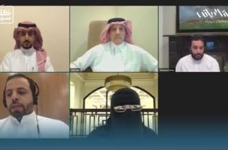 ندوة المسؤولية الاجتماعية للبنوك السعودية في مواجهة كورونا - المواطن