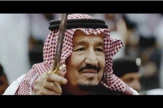 الفيصل في قصيدة جديدة : شوق عيني أشوفك وأنت تلعب بسيفك - المواطن