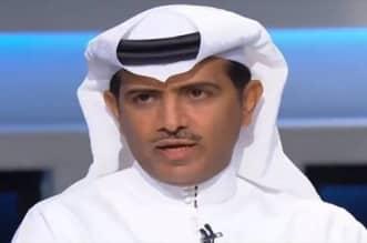 تعليق فهد الهريفي على تحدي آل الشيخ والسويلم - المواطن