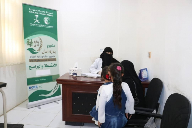 مركز الملك سلمان للإغاثة ينفذ مشاريع إنسانية متنوعة للأيتام وأسرهم في اليمن - المواطن
