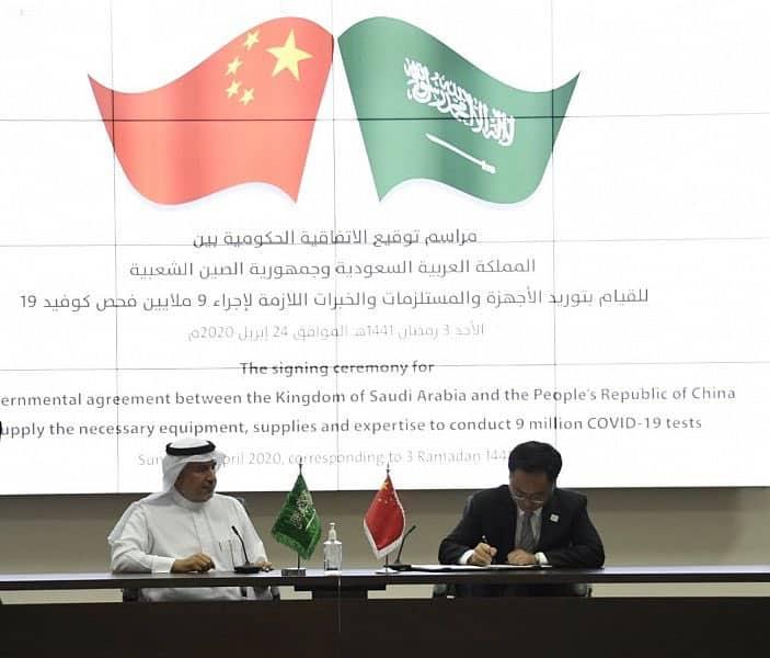 السعودية توقع عقدًا مع الصين لإجراء 9 ملايين فحص لفيروس كورونا المستجد