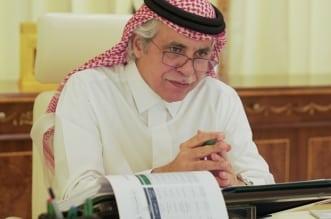وزير الإعلام يناقش مع عمداء كليات ورؤساء أقسام الإعلام تطوير منظومة العمل الإعلامي - المواطن